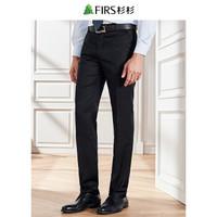 FIRS 杉杉 TSK79H009-1 男士纯色直筒西装长裤