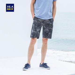 HLA 海澜之家 HKMCJ2E070A 男士印花度假短裤