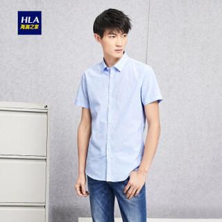 HLA 海澜之家 HNECJ2E122A 男士印花短袖衬衫