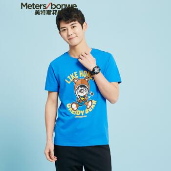 Meters bonwe 美特斯邦威 601803 男士卡通形象短袖T恤 公主蓝 165/88