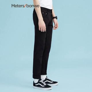 Meters bonwe 美特斯邦威 602739 男士梭织长裤 影黑 165/72