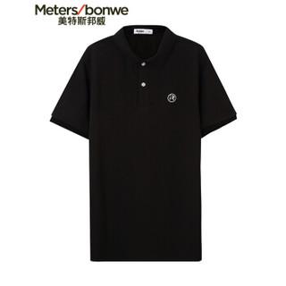 Meters bonwe 美特斯邦威 661399 男士撞色字母领Polo衫 影黑 170/92