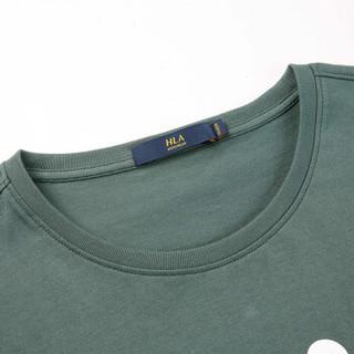HLA 海澜之家 HNTBJ2E213A 男士滑板人物印花短袖T恤 深绿花纹 48