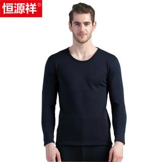 恒源祥 TC-009 男士加厚保暖内衣套装 (2XL180/105、藏青)