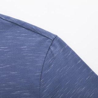 Semir 森马 12037001181 男士圆领短袖T恤 蓝色调 S