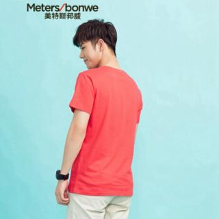 Meters bonwe 美特斯邦威 601841 男士趣味图案短袖T恤 实样红 175/96