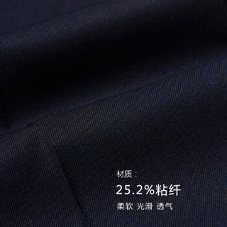 FIRS 杉杉 STK96014-2 男士休闲直筒西装裤 藏青 80