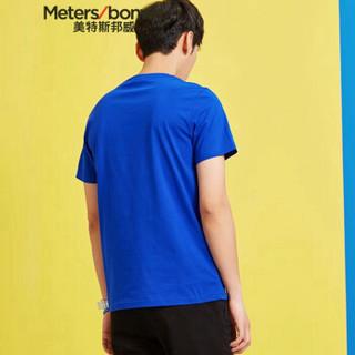 Meters bonwe 美特斯邦威 661362 男士趣味卡通短袖T恤 网络蓝 165/88