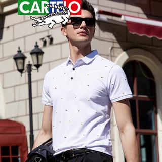 CARTELO 9095 男士短袖翻领POLO衫 白色 XL