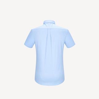 HLA 海澜之家 HNECJ2E093A 男士牛津纺短袖衬衫 浅蓝 40