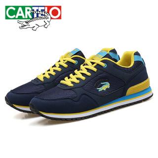 CARTELO 卡帝乐鳄鱼 KDL618 男士拼色阿甘板鞋 深蓝黄 39