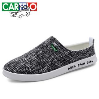 CARTELO 卡帝乐鳄鱼 KDL1301 男士亚麻包头凉拖鞋 麻灰 39