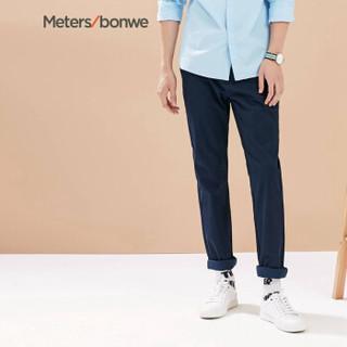 Meters bonwe 美特斯邦威 753323 男士多方案印花梭织长 蓝色组 160/66