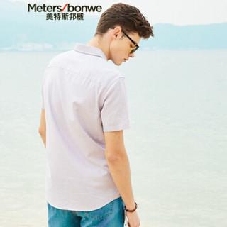 Meters bonwe 美特斯邦威 661226 男士牛津纺短袖衬衫 浅灰 185/104