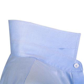 INTERIGHT DP100 成衣免烫衬衫男士长袖 蓝色 40码