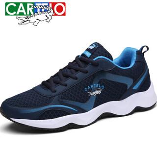 CARTELO 卡帝乐鳄鱼 CQ8289 男士休闲跑步鞋 深蓝色 43