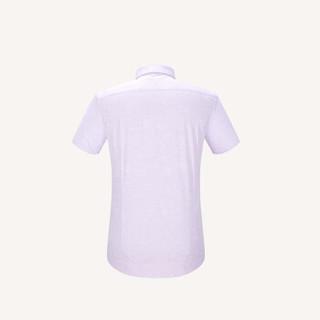 HLA 海澜之家 HNECJ2E017A 男士条纹短袖衬衫 浅紫花纹 40