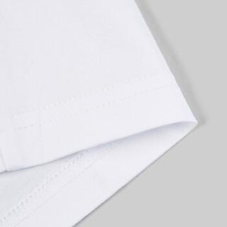 HLA 海澜之家 HNTBJ2E500A 男士简约字母短袖T恤 米白花纹 48