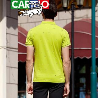CARTELO 9095 男士短袖翻领POLO衫 果绿 L