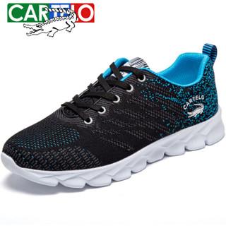 CARTELO 卡帝乐鳄鱼 KDL686 男士鞋网面运动鞋 黑色 40