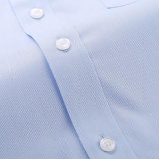 INTERIGHT 超细纤维 免熨烫 商务男款 长袖衬衫 浅蓝色 40码