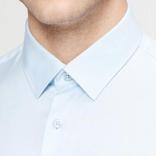 FIRS 杉杉 TSB1346-2D 男士天丝纯色短袖衬衫 蓝色 43