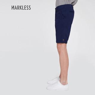 Markless DKA5917M2 男青年修身五分裤 藏青色 165/S