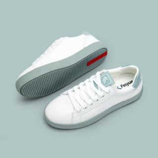 FEI YUE 飞跃 FY-8160 女士休闲板鞋 (38、白兰)