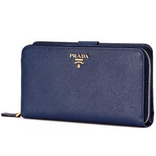 PRADA 普拉达 女士深蓝色小牛皮长款拉链钱包钱夹 1ML348 QWA F0016