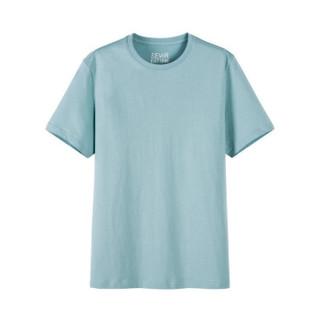 Semir 森马 19018001233 男士圆领短袖T恤 粉绿 M