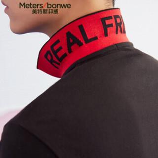 Meters bonwe 美特斯邦威 661399 男士撞色字母领Polo衫 影黑 175/96