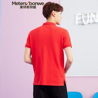 Meters bonwe 美特斯邦威 661399 男士撞色字母领Polo衫 中国红 185/104