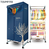 TIJUMP/天骏 TJ-J201P 干衣机