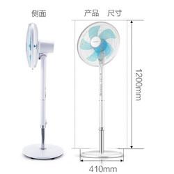 Royalstar/荣事达 电风扇/落地扇/智能五叶遥控定时家用电风扇/遥控风扇  FTD-3521