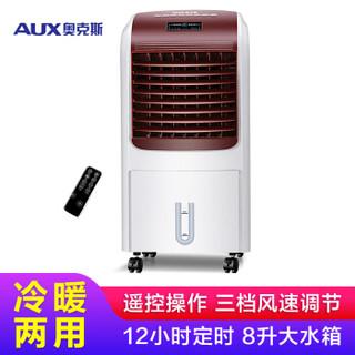 AUX 奥克斯 NFS-20A 空调扇