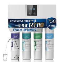 Joyoung 九阳 JYW-RO401B 反渗透纯水机