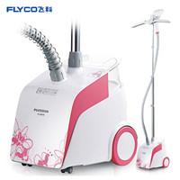 FLYCO/飞科 FI-9810 挂烫机