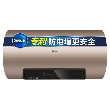 Haier 海尔 EC6005-JX 60升 电热水器