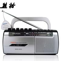 熊猫(panda)6500 便携式收录机 磁带录音机 老人两波段卡 带机