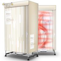 Deerma/德尔玛 DEM-G2 10公斤 干衣机