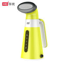 HG/华光 QH0250 便携式手持蒸汽挂烫机