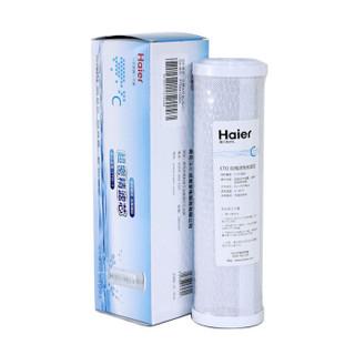 Haier  海尔 压缩活性炭滤芯 10英寸  家用净水器直饮机替换滤芯