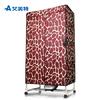 AIRMATE/艾美特 HGY1316M 10公斤 干衣机