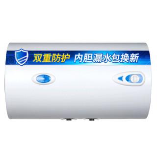 sacon  帅康 40JWG  40升  电热水器