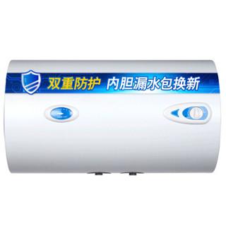 sacon  帅康 50JWG  50升  电热水器