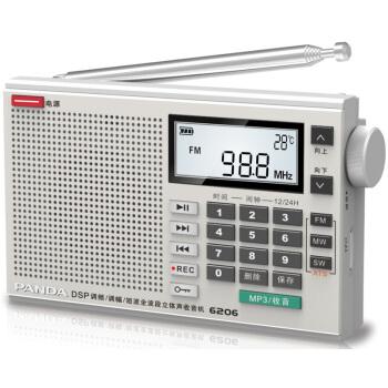 PANDA 熊猫 6206 收音机