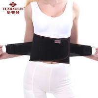 俞兆林(YUZHAOLIN)Y015 自发热护腰带 腰间盘突出腰椎间盘牵引器腰部康复护具保暖腰托男女医用家用XL码