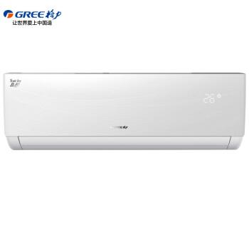 GREE 格力 品悦 KFR-26GW/(26592)FNhAa-A1 1匹 变频冷暖 壁挂式空调