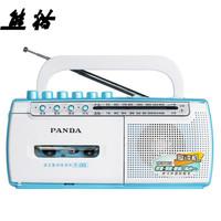 熊猫(PANDA)F-135 英语复读机 收录机 磁带录音机  播放器 播放机 英语学习机