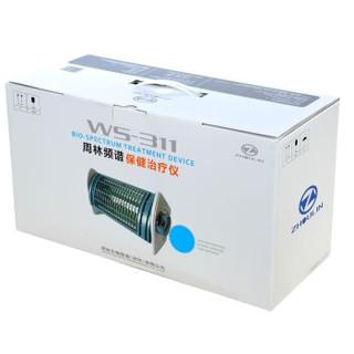 周林频谱治疗仪理疗仪WS-311管式家用保健风湿电烤灯(新老包装随机发货)